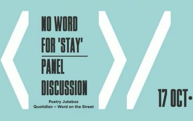 The \'No Word for Stay\' panel discussion aired as part of The Belfast International Arts Festival in October.