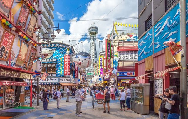 Osaka, Japan could teach Ireland a thing or two about LGBT tourism outreach.