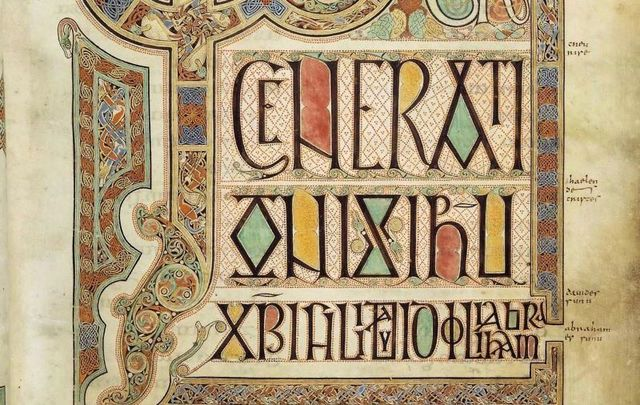 Folio 27r from the Lindisfarne Gospels in the Book of Kells, the world-famous Irish medieval manuscript.