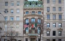 Plans afoot to block the sale of the American Irish Historical Society in New York