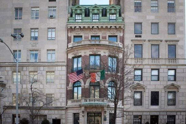 The American Irish Historical Society at 991 Fifth Avenue in New York City.