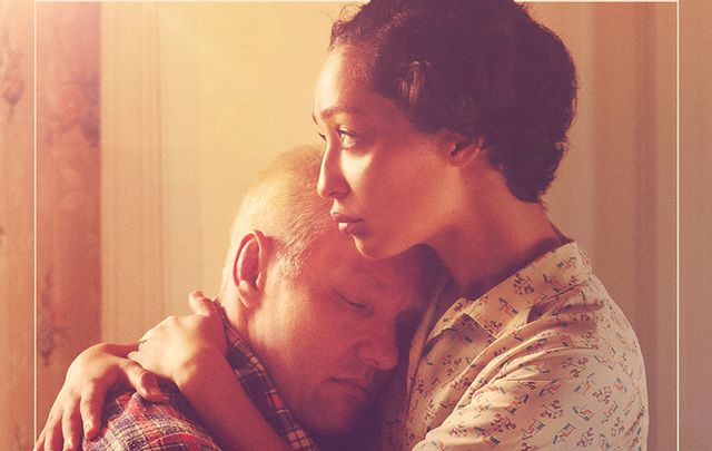 Ruth Negga and Joel Edgerton stars of Loving.