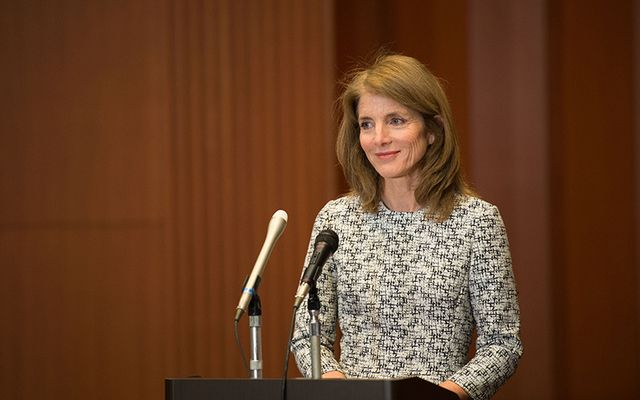 The daughter of President JFK, Caroline Kennedy, continues to spark rumors she has plans to run for office in the near future.