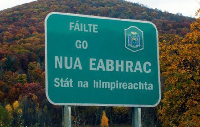 Welcome to New York in Irish