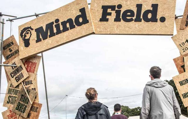 The mind-blowing MindField area of Electric Picnic.