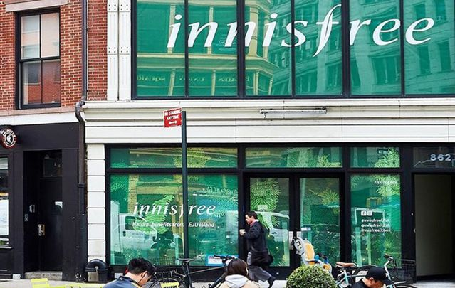 Why is this Korean beauty superstore Innisfree named after a W. B. Yeats poem?