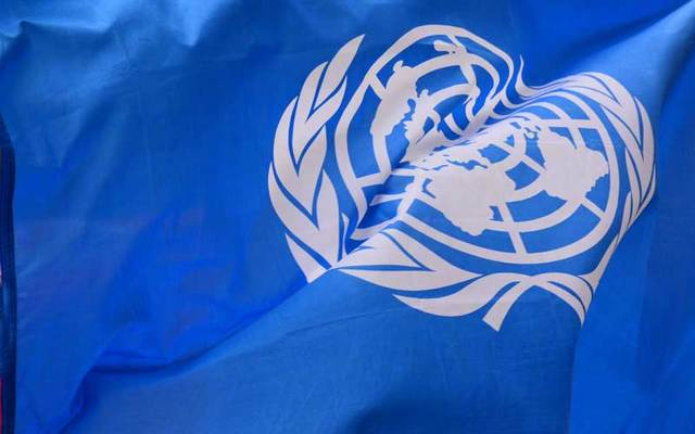 United Nations flag.