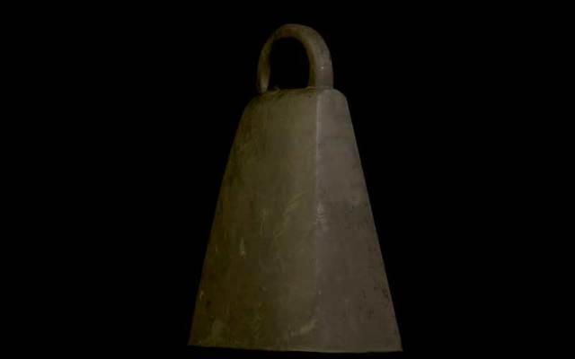 The Ballyclog Bell.