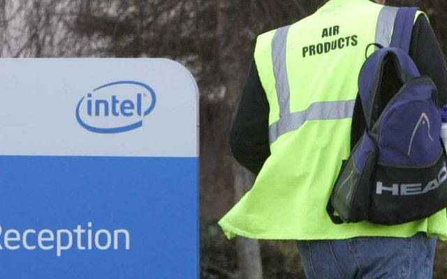 Entrance to Intel\'s former Irish hq in Limerick.
